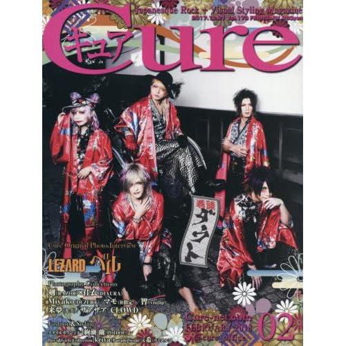 Cure(キュア) 2018年 02 月号 [雑誌]