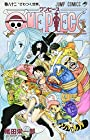 ONE PIECE -ワンピース- 第82巻