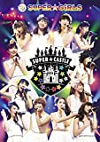 SUPER☆GiRLS LIVE 2015 [DVD]