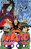 NARUTO—ナルト— 62 (ジャンプコミックス)