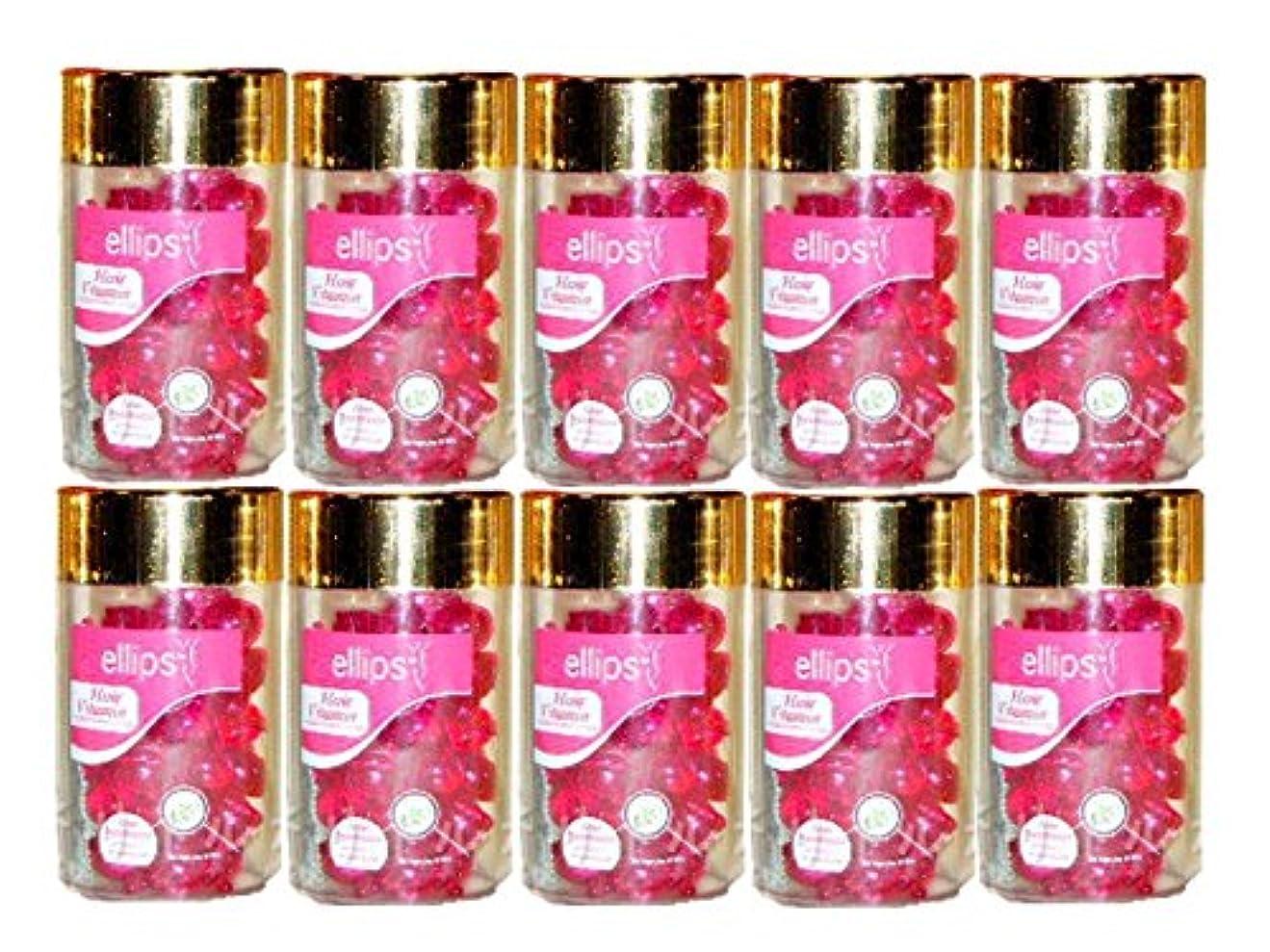 色ヒップクレーターエリップスellipsヘアビタミン50粒入り×10本組洗い流さないヘアトリートメント(バリ島直送品) (ピンク10本) [並行輸入品]
