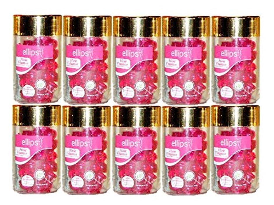熱不振市場エリップスellipsヘアビタミン50粒入り×10本組洗い流さないヘアトリートメント(バリ島直送品) (ピンク10本) [並行輸入品]