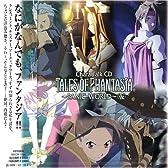キャラトークCD「テイルズ・オブ・ファンタジア」