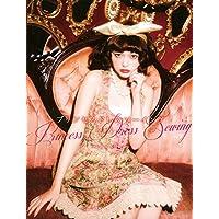 プリンセスドレス・ソーイング