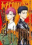カチCOMI vol.14 [雑誌]