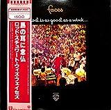 馬の耳に念仏[ROCK FOREVER1500][ロッド・スチュワート・ウィズ・フェイセズ][LP盤]