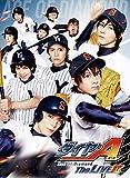 ダイヤのA The LIVE III<Blu-ray版>[Blu-ray/ブルーレイ]