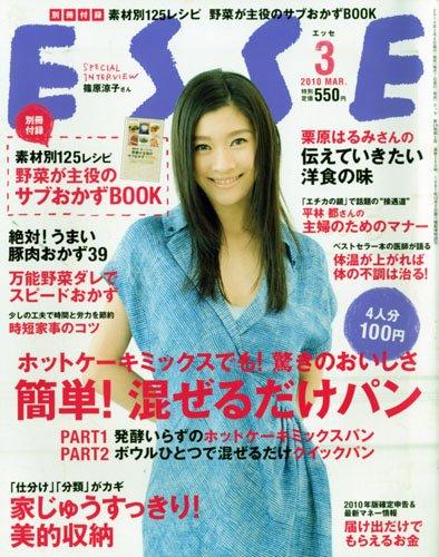 ESSE ( エッセ ) 2010年 03月号 [雑誌]