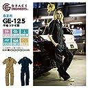 GRACE ENGINEERS(グレースエンジニアーズ) メッシュ 半袖 ツナギ GE-125 色:Navy サイズ:L