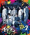 イケダンMAX Blu-ray BOX シーズン2