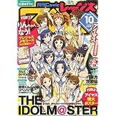 月刊 Comic REX (コミックレックス) 2013年 10月号