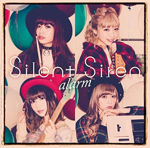 【alarm/SILENT SIREN】歌詞の意味を解釈!大好きな人のそばにいられる幸せな朝を描く!の画像