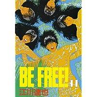 BE FREE!(11) (モーニングコミックス)