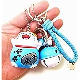LinaLife Multi-Purpose Blue Hand Wrist Strap with Bell Maneki Neko Fortune Lucky Beckoning Cat Keychain Accessories Superstar