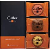 Galler ガレー ベルギー王室御用達 クッキー 詰め合わせ ギフトボックス 12個入 (1箱)