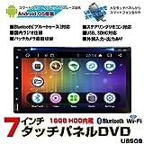wowauto 7インチ Android6.0カーナビ DVD内蔵★ラジオ SD Bluetooth内蔵 16G HDD WiFi アンドロイド,スマートフォン,iPhone無線接続