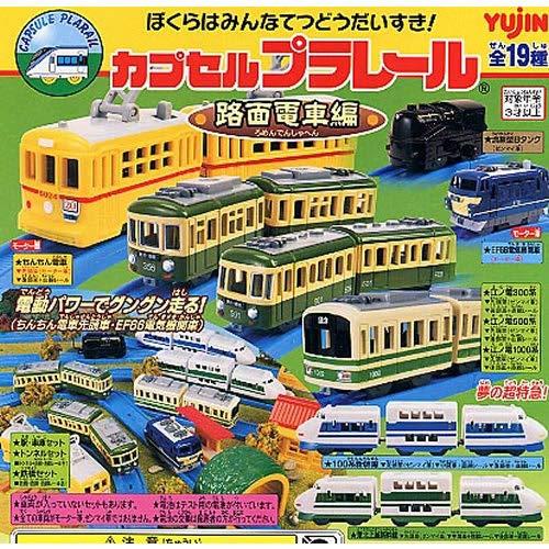babab3bd36031f プラレール 路面 電車の価格と最安値|おすすめ通販や人気ランキングも激安で