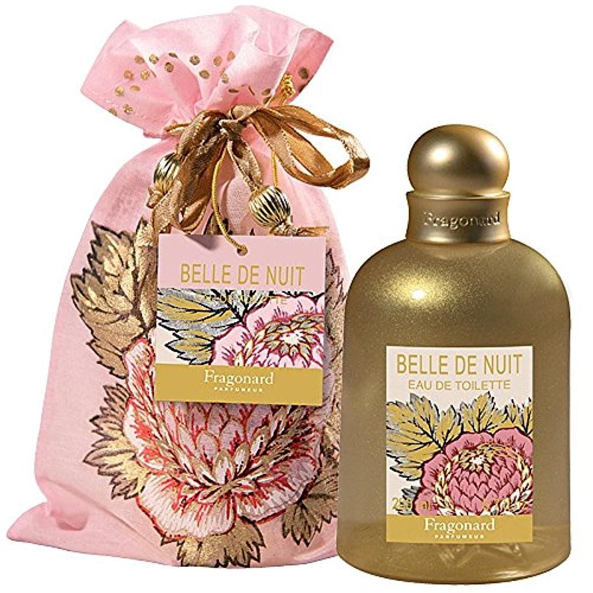 一緒涙が出る摩擦Fragonard Belle de Nuit (フラゴナール ベル デ ニュイ) 6.8 oz (200ml) EDT Spray for Women