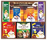 AGFブレンディ&ドトール&ユニカフェギフト