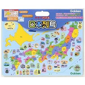 学研のパズル 日本列島
