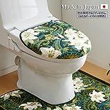 【日本製】洗える 抗菌防臭 トイレふたカバー 特殊型 【洗浄・暖房型便座用】 ユリ グリーン