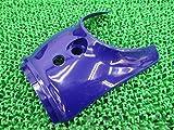 新品 ホンダ 純正 バイク 部品 スーパーカブ50 フロントフォークセンターカバー 青 61150-GK4-970ZB
