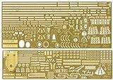 フジミ模型 1/700 グレードアップパーツシリーズ №8 日本海軍高速戦艦 榛名 昭和19年 純正エッチングパーツ プラモデル用パーツ