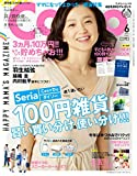 Como(コモ) 2016年 06月号