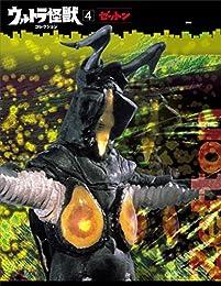 ウルトラ怪獣コレクション(4) (講談社シリーズMOOK)