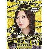 【Amazon.co.jp限定】白石工事中(オリジナル三方背収納ケース付) [Blu-ray]