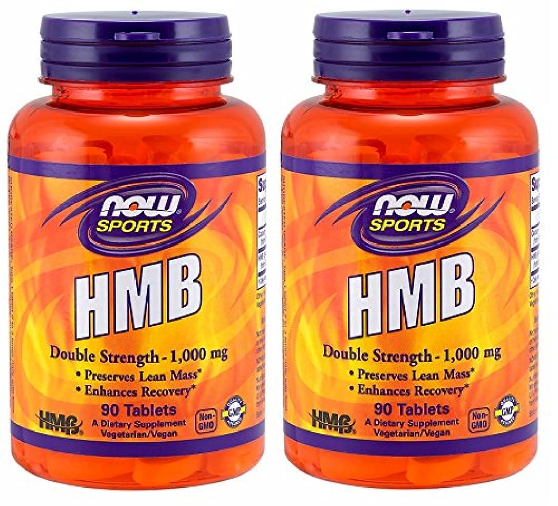 類推上に触覚2個セット HMB 1,000 mg 90 タブレット NOW FOODS 海外直送