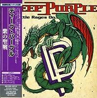 紫の聖戦(紙ジャケット仕様)
