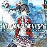 V.D. -バニッシュメント・デイ- サウンドトラック / 下村陽子/