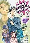 GIANT KILLING 第36巻