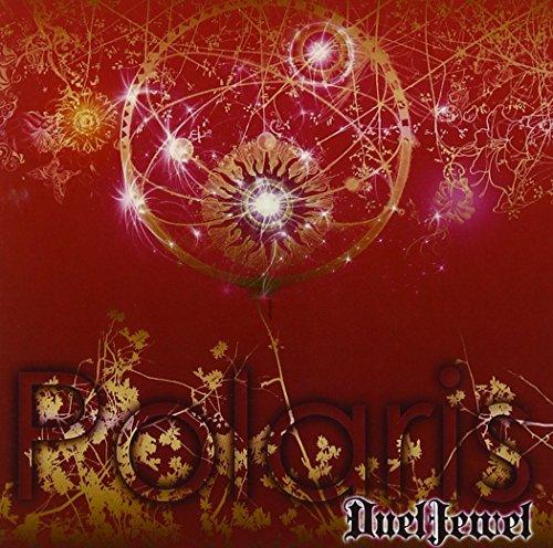 Polaris B Type