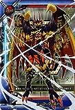 バディファイトDDD(トリプルディー) ヒーローワールド(シークレット)/輝け!超太陽竜!!/シングルカード/D-BT04/0119