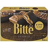 江崎グリコ ビッテ(まろやかミルク) チョコレートお菓子 6枚