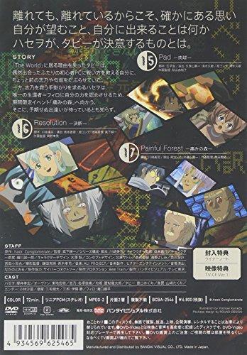 .hack//Roots 06 [DVD]
