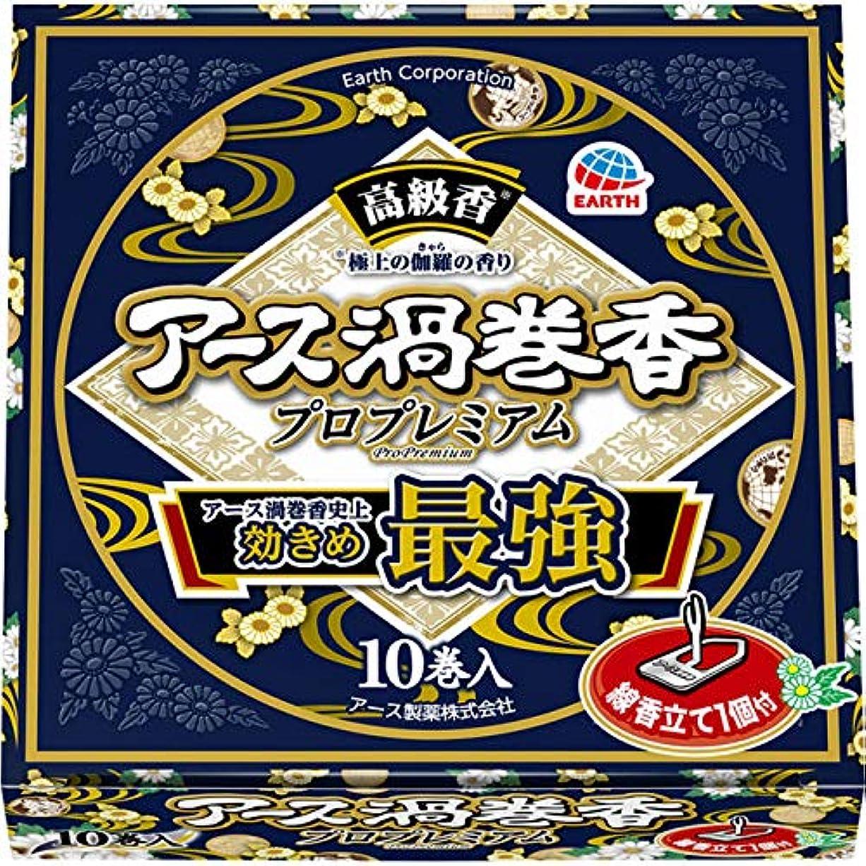 アース渦巻香 プロプレミアム 10巻函入×2個セット