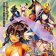 千年戦争アイギス 英雄の絆(4) (電撃コミックスNEXT)