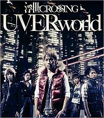 UVERworld「ENERGY」のジャケット画像