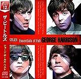 ザ ビートルズ / ジョージ・ボ-カル・ベスト HX-006