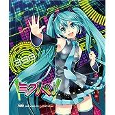 【Amazon.co.jp限定 3Dアナザージャケット付き】初音ミク ライブパーティー2011 (ミクパ♪)Blu-ray限定盤