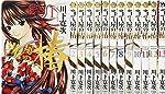 当て屋の椿 コミック 1-13巻セット (ジェッツコミックス)