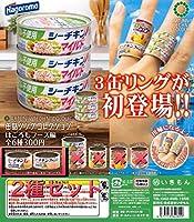 缶詰リングコレクション はごろもフーズ編 シーチキン2種 いきもん