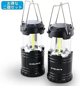 BYBLIGHT LEDランタン 携帯型折り畳み式 テントライト ハイキング アウトドア キャンプ用 2個セット