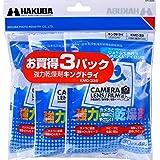 HAKUBA 強力乾燥剤 キングドライ 3パック KMC-33S