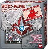 SDガンダム外伝 コンプリートボックス vol.3