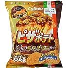 【ケース販売】【期間限定】カルビー ピザポテト 濃厚デミグラス風味 63g×12袋