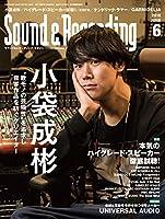 Sound & Recording Magazine (サウンド アンド レコーディング マガジン) 2018年 6月号 [雑誌]
